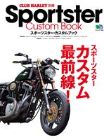 Sportster Custom Book Vol.1
