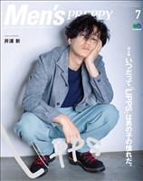 Men's PREPPY 2019年7月号