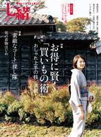 七緒 vol.24