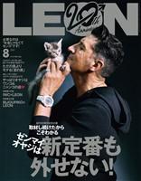 LEON 2021年8月号
