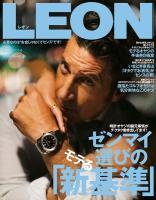 LEON 2014年8月号