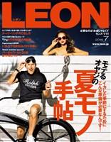 LEON 2018年7月号