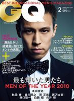 GQ JAPAN February 2011 NO.93