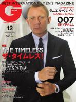 GQ JAPAN 12月号
