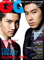 GQ JAPAN March 2011 NO.94