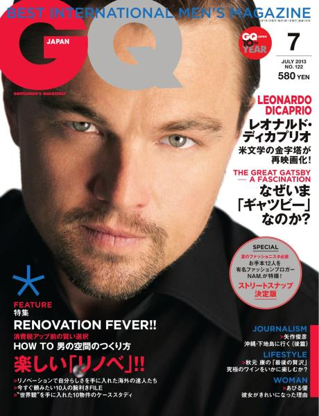 GQ JAPAN 7月号