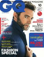 GQ JAPAN 10月号