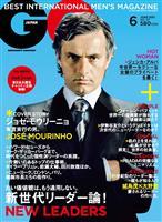 GQ JAPAN June 2011 NO.97