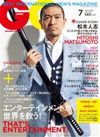GQ JAPAN July 2011 NO.98