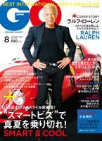 GQ JAPAN August 2011 NO.99