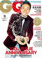 GQ JAPAN September 2011 NO.100