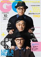 GQ JAPAN October 2011 NO.101
