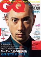 GQ JAPAN November 2011 NO.102