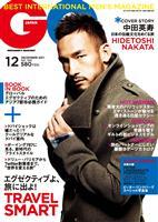 GQ JAPAN December 2011 NO.103