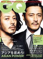 GQ JAPAN January 2012 NO.104