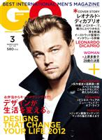 GQ JAPAN March 2012 NO.106