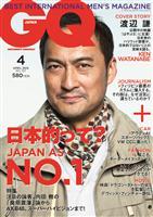 GQ JAPAN April 2012 NO.107