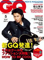 GQ JAPAN May 2012 NO.108
