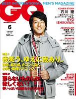 GQ JAPAN June 2012 NO.109