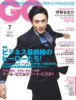 GQ JAPAN July 2012 NO.110