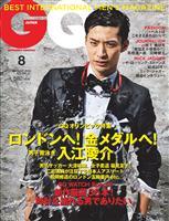 GQ JAPAN August 2012 NO.111