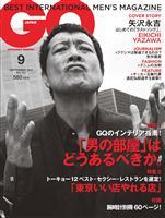 GQ JAPAN September 2012 NO.112
