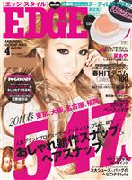 EDGESTYLE 2011 April No.10