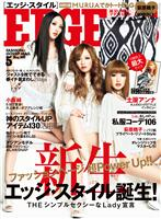 EDGESTYLE 2011 May No.11