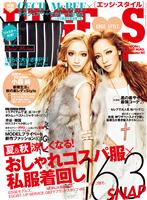 EDGESTYLE 2011 September No.15