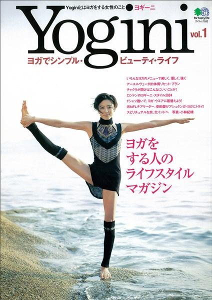 Yogini(ヨギーニ) Vol.1